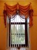 шторы на заказ для зала